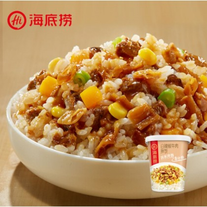 HAIDILAO WHITE CHILI BEEF CUPS RICE