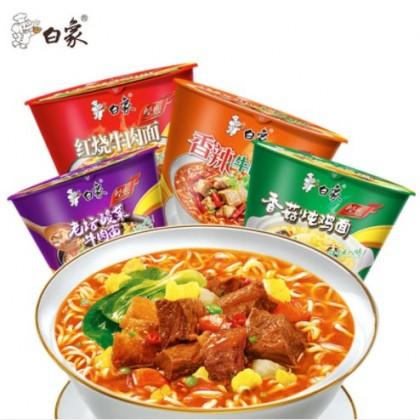 白象 经典牛肉面 (杯装)  Baixiang Classic Beef Cup Noodles