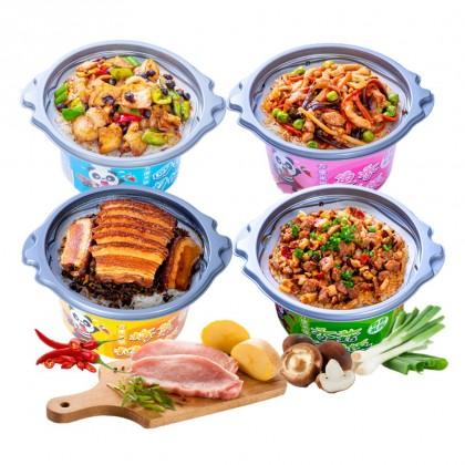 七片叶 方便米饭 自热米饭 自煮米饭 梅菜扣肉 回锅肉 香菇牛肉 鱼香肉丝 Self Heating Cooking Instant Rice Braised Twice-Cooked Pork Mushroom Beef 280g