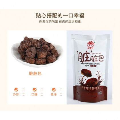 LINGGUANGXICANTING ZANG ZANG BAO DIRTY BUN CHOCOLATE COOKIES SNACK 灵光西餐厅 脏脏包 巧克力味饼 网红小零食 22g