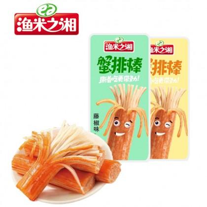YUMIZHIXIANG CRAB STICK ORIGINAL RATTAN PEPPER 渔米之湘 蟹味棒 原味 藤椒味 14g