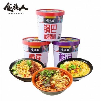 食族人 食族爽 SHIZUREN SHIZUSHUANG 锅巴酸辣粉 重庆啷小面 酸汤宽叶面  Crispy Rice Sour Spicy Chongqing Noodles Sour Soup Broad Noodles