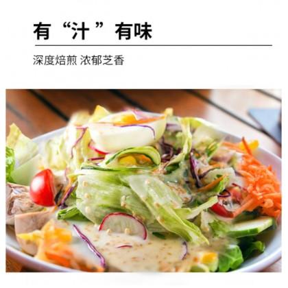 JINGZHUAN Salad Dressing Sauce Tomato Paste Blueberry Strawberry Yogurt Sesame 金砖 沙拉酱  番茄沙司 蓝莓味 草莓味 香甜 酸奶 焙煎芝麻味 手抓饼酱