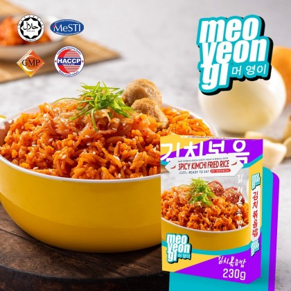 NAGARAH SPICY KIMCHI FRIED RICE WITH CHICKEN MEATBALLS 辣泡菜鸡肉丸子炒饭 Weight: 230g