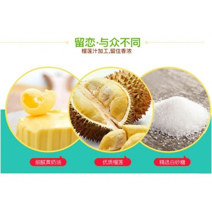 HONGMAO DURIAN CANDY 鸿茂 榴莲糖 Weight: 130g